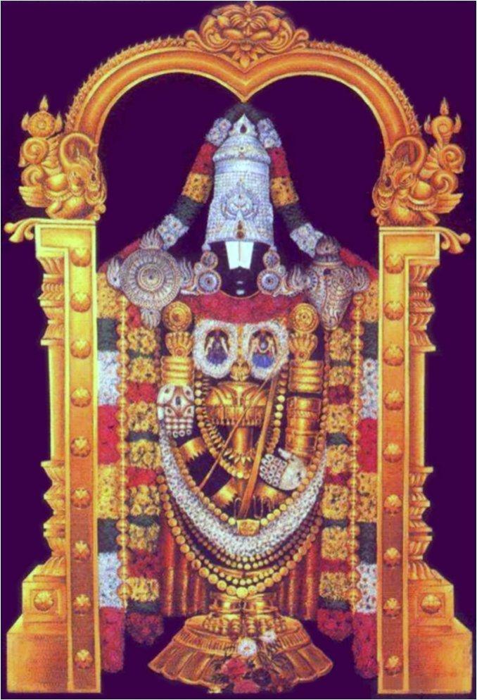 Tirupati trip 2005